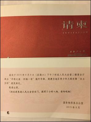 Description: C:\@ desk top\Beijin photo\0808_a.JPG